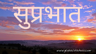 good morning images for hindi