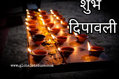 Happy diwali images to dowload