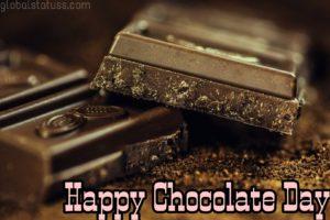 chocolate day kab hai